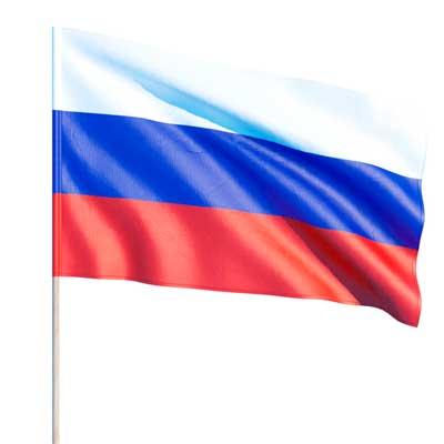 375df73bcd3 Купить флаги от производителя - печать флагов на заказ